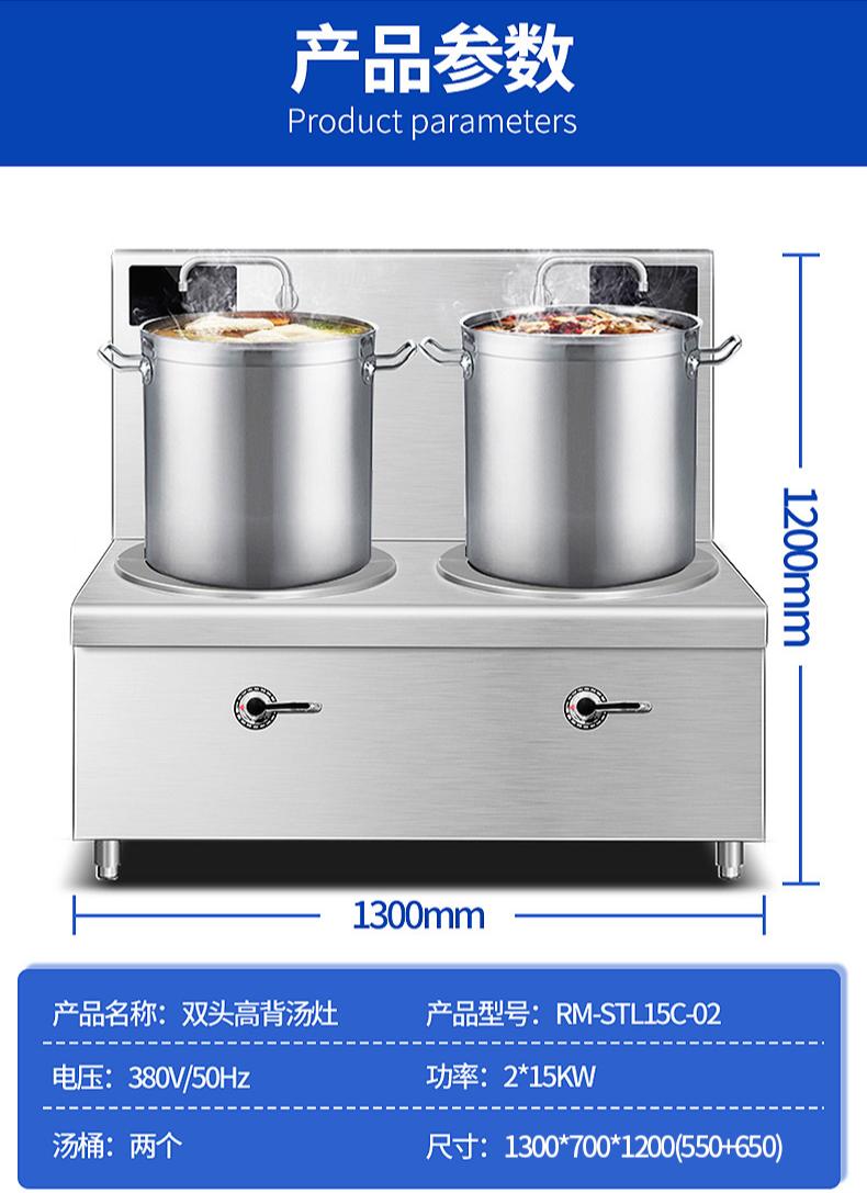 矮汤炉,低汤炉,商用煲汤炉,乐创电器