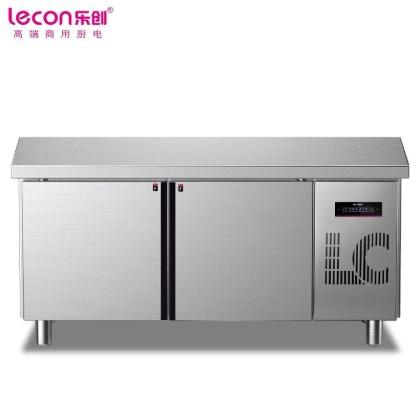 商用平冷柜,冰柜工作台,乐创电器