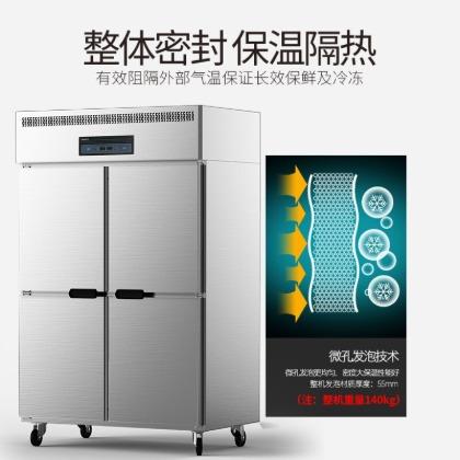 商用冰柜,四门冰箱,乐创电器