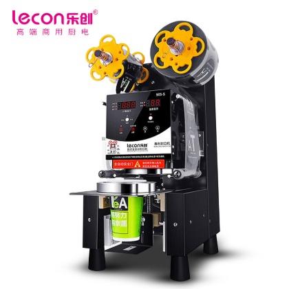 乐创( lecon)全自动奶茶商用封口机 饮料封口机纸杯封杯机豆浆 奶茶店设备 黑色款LC-FB95B