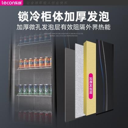 饮料展示柜,加厚发泡层