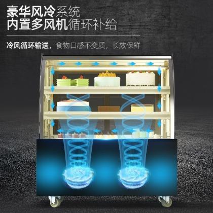 风冷蛋糕柜展示柜
