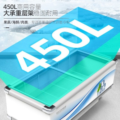 450L大容量