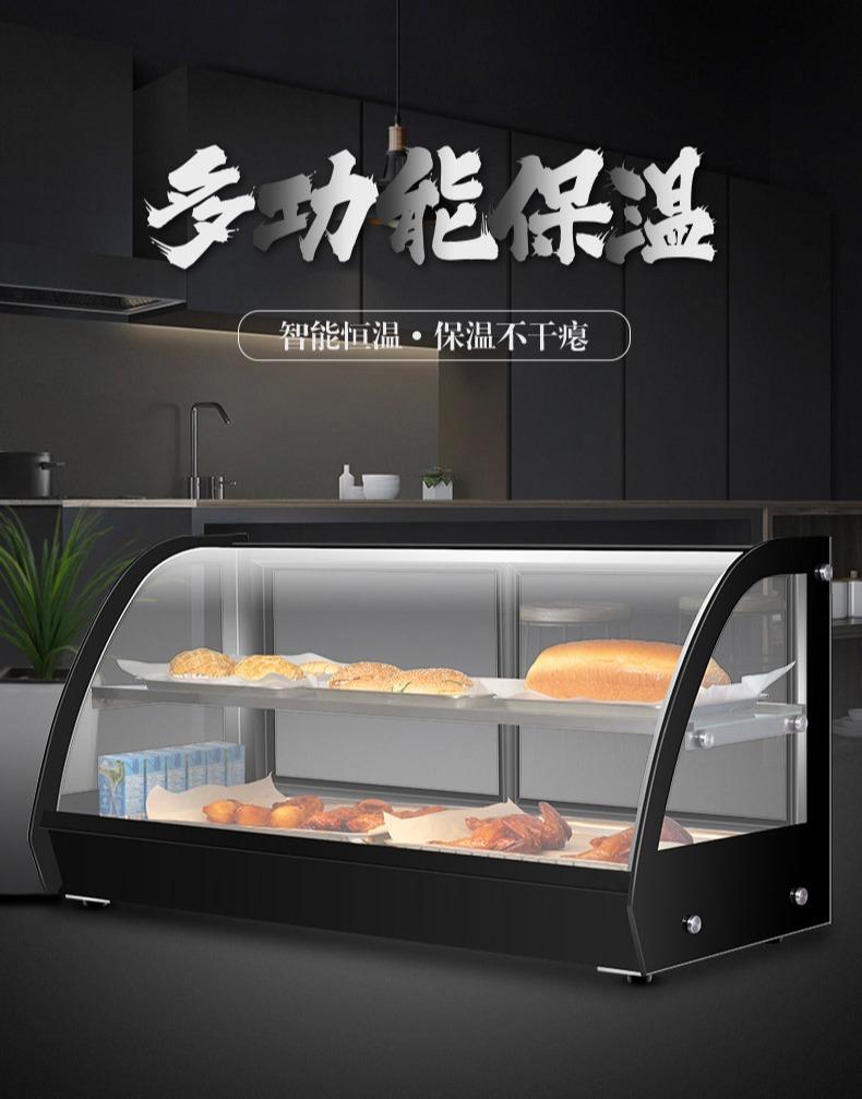 多功能食品保温柜