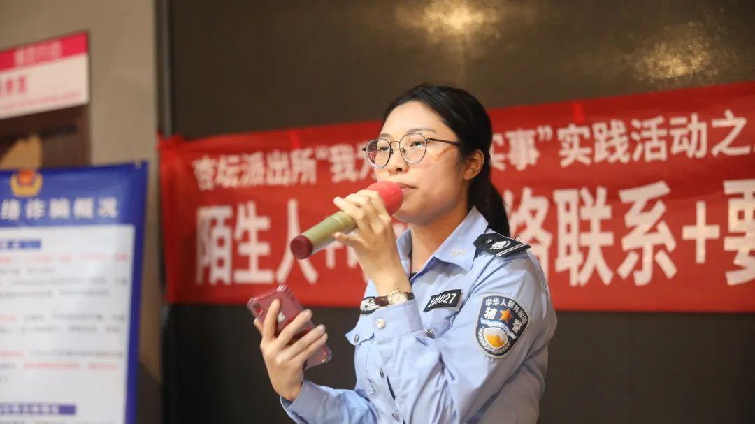 广东乐创反诈骗禁毒宣传培训