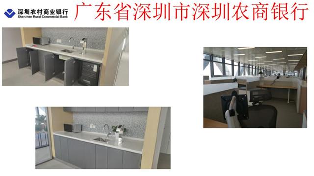 办公室净水系统方案